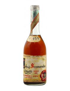 TOKAJI SZAMORODNI DRY 0.50L 1959 C.V.A.S. Grandi Bottiglie