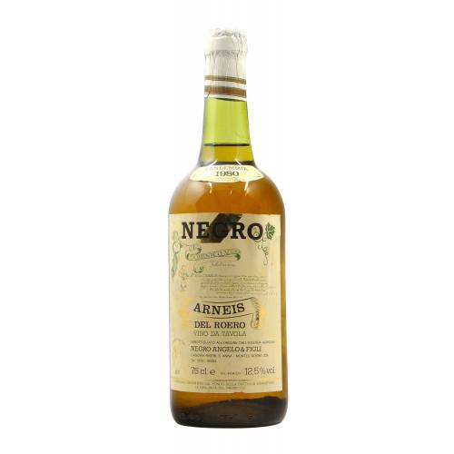 ROERO ARNEIS 1980 NEGRO ANGELO Grandi Bottiglie