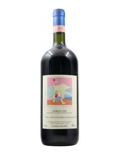 BAROLO RISERVA VECCHIE VITI CAPALOT E BRUNATE MAGNUM 1998 VOERZIO ROBERTO Grandi Bottiglie
