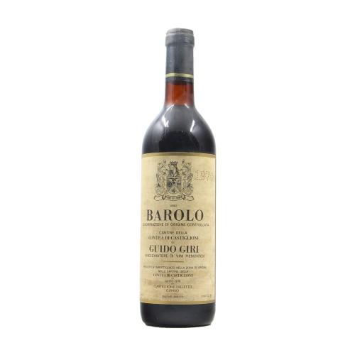 Barolo 1970 GUIDO GIRI GRANDI BOTTIGLIE