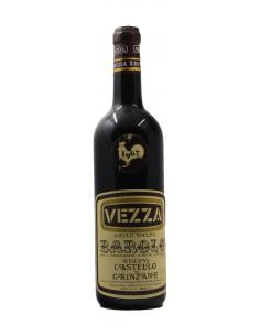 BAROLO RISERVA CASTELLO DI GRINZANE 1967 VEZZA GRANDI BOTTIGLIE