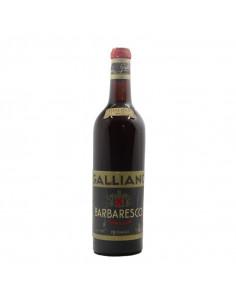 galliano BARBARESCO CLEAR COLOR (1961)
