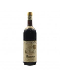 BAROLO RISERVA MONFORTINO 1996 GIACOMO CONTERNO Grandi Bottiglie