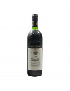 TANCA FARRA' 1995 SELLA & MOSCA Grandi Bottiglie