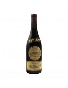 AMARONE DELLA VALPOLICELLA 1993 BERTANI Grandi Bottiglie