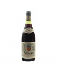 Beaujolais 1966 AUJOUX GRANDI BOTTIGLIE