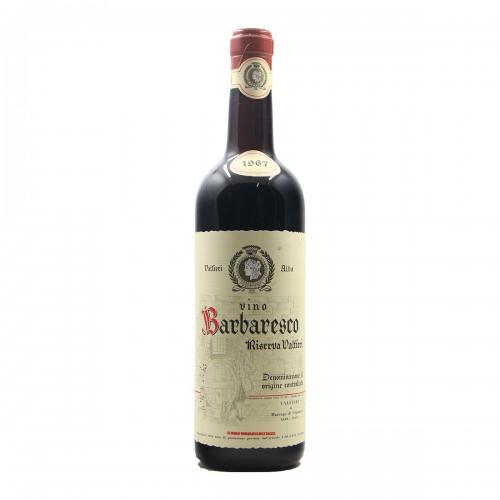 BARBARESCO RISERVA VALFIERI 1967 VALFIERI Grandi Bottiglie
