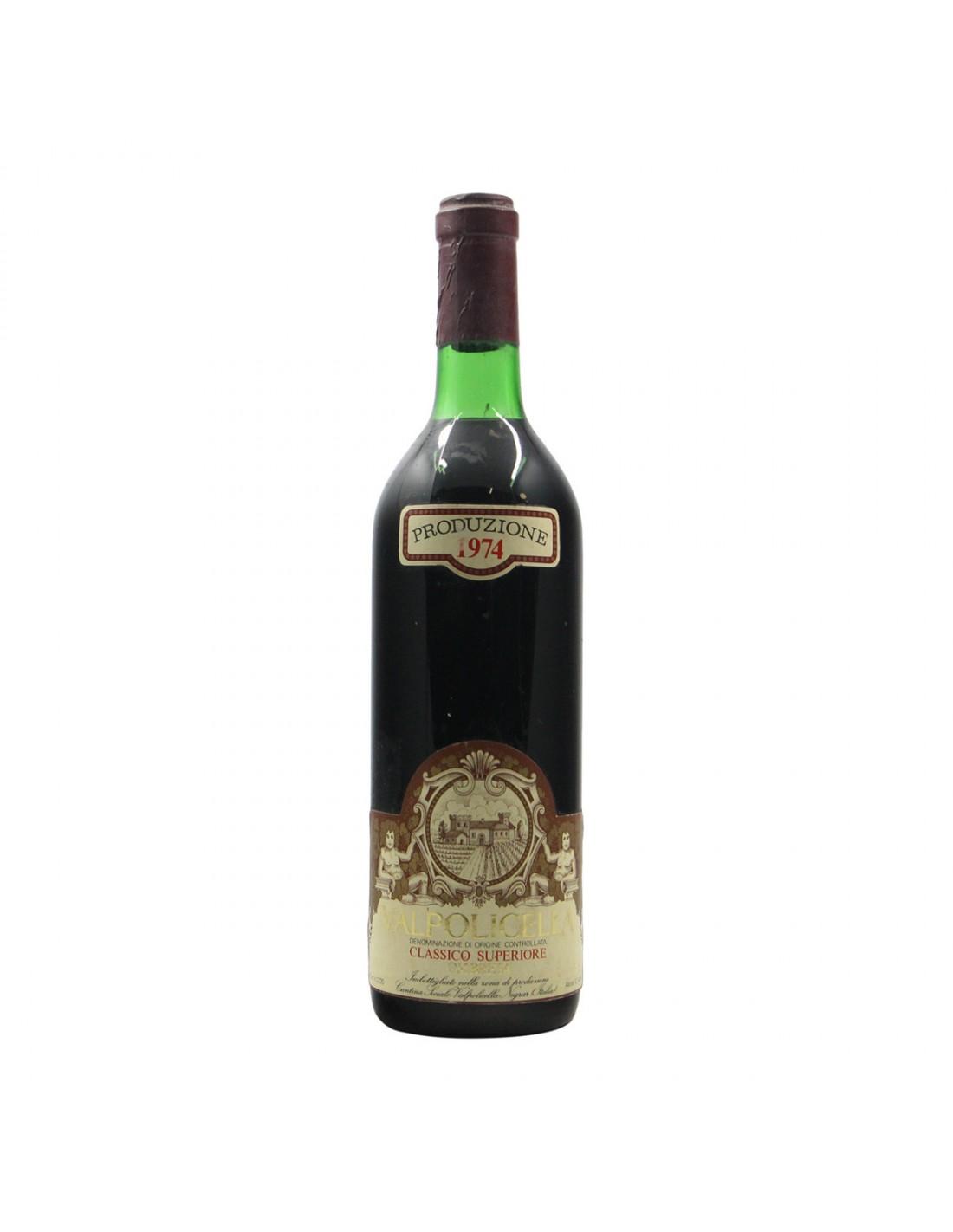 VALPOLICELLA CLASSICO SUPERIORE 1974 CANTINA SOCIALE DELLA VALPOLICELLA Grandi Bottiglie