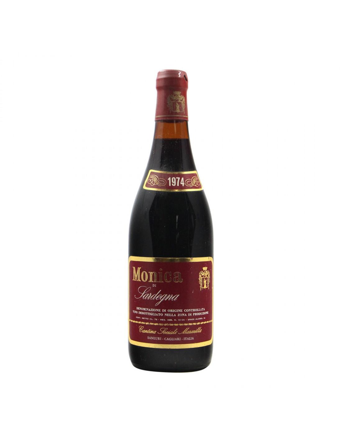 MONICA DI SARDEGNA 1974 CANTINA SOCIALE MARMILLA Grandi Bottiglie