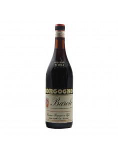 borgogno BAROLO RISERVA CLEAR COLOR (1980)