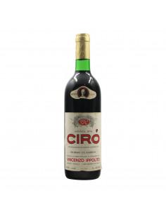 Ciro' Rosso Classico 1974 IPPOLITO VINCENZO GRANDI BOTTIGLIE