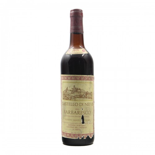 BARBARESCO LOW LEVEL 1971 CASTELLO DI NEIVE Grandi Bottiglie