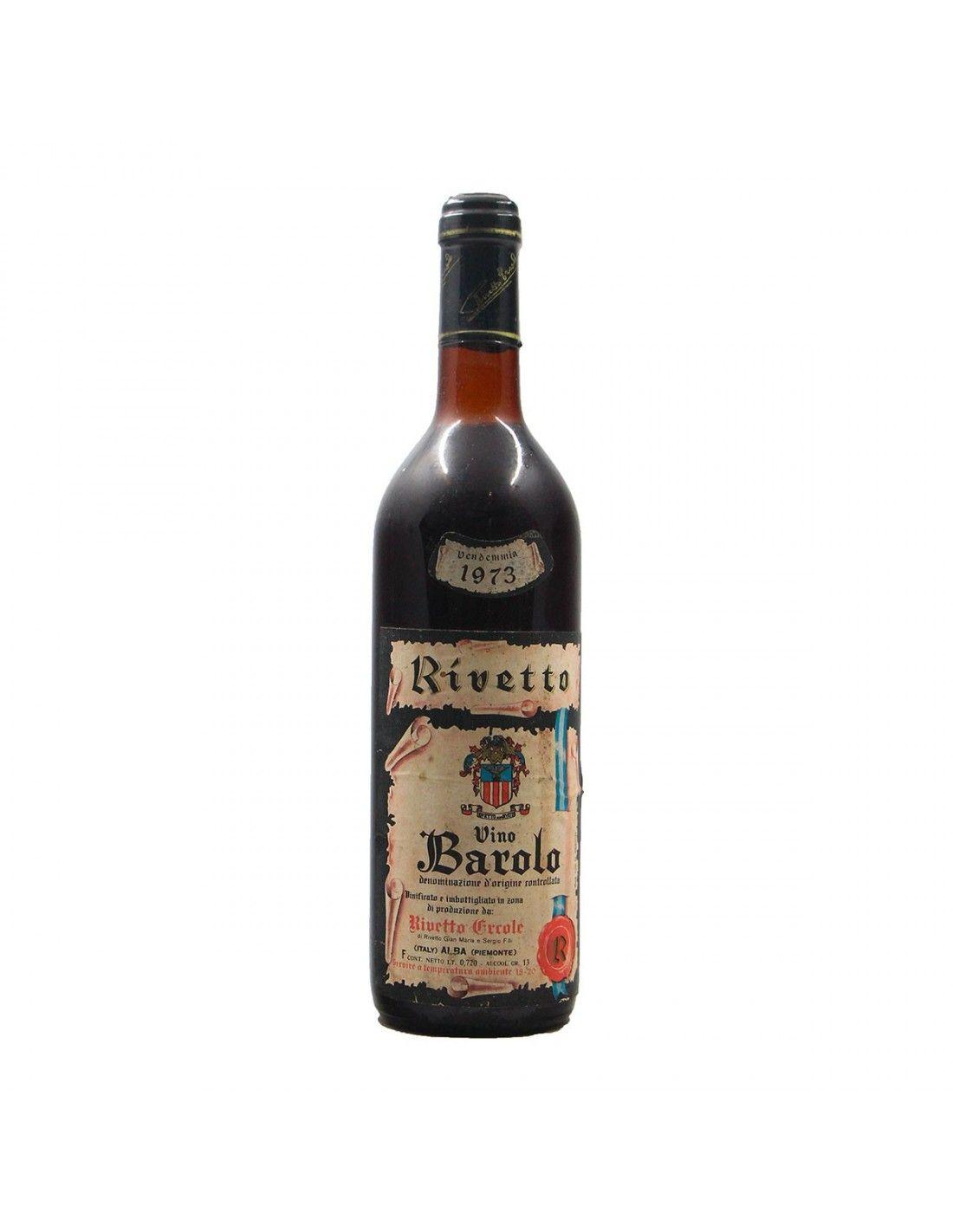 Barolo 1973 RIVETTO ERCOLE GRANDI BOTTIGLIE