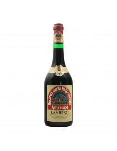 Recioto Amarone 1973 LAMBERTI GRANDI BOTTIGLIE
