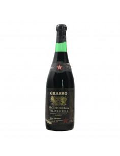 RECIOTO DELLA VALPOLICELLA 1973 GRASSO FRATELLI Grandi Bottiglie