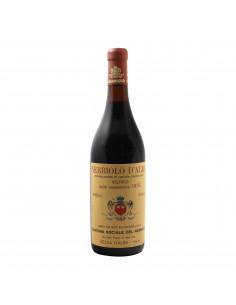 NEBBIOLO D'ALBA 1976 CANTINA SOCIALE DEL NEBBIOLO Grandi Bottiglie