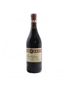 BARBARESCO RISERVA 1981 VINICOLA PIEMONTESE Grandi Bottiglie