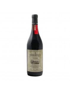 BARBARESCO RISERVA FERRERE 1984 VEZZA Grandi Bottiglie