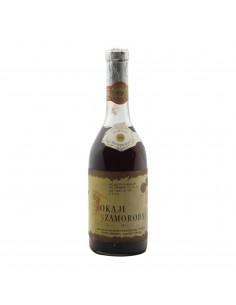 TOKAJI DRY SZAMORODNI 0.375 L 1961 SZAMORODNI Grandi Bottiglie