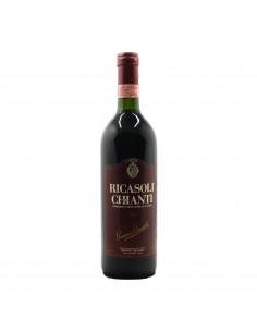 CHIANTI 1971 BARONE RICASOLI Grandi Bottiglie