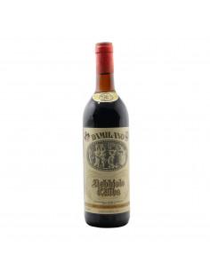 NEBBIOLO D'ALBA 1983 DAMILANO Grandi Bottiglie