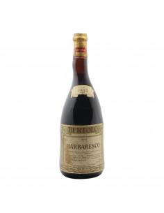 BARBARESCO RISERVA SPECIALE 1965 BERTOLO Grandi Bottiglie