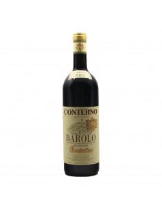 BAROLO RISERVA MONFORTINO 2008 GIACOMO CONTERNO Grandi Bottiglie