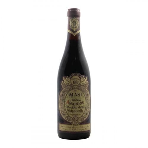 AMARONE CLASSICO RECIOTO DELLA VALPOLICELLA 1974 MASI Grandi Bottiglie