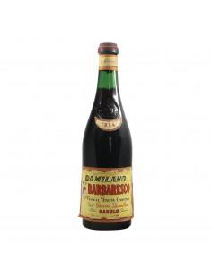 Damilano Barolo Cannubio 1954 grandi Bottiglie