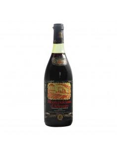 MONTEPULCIANO D'ABRUZZO 1985 CANTINA MIGLIANICO Grandi Bottiglie