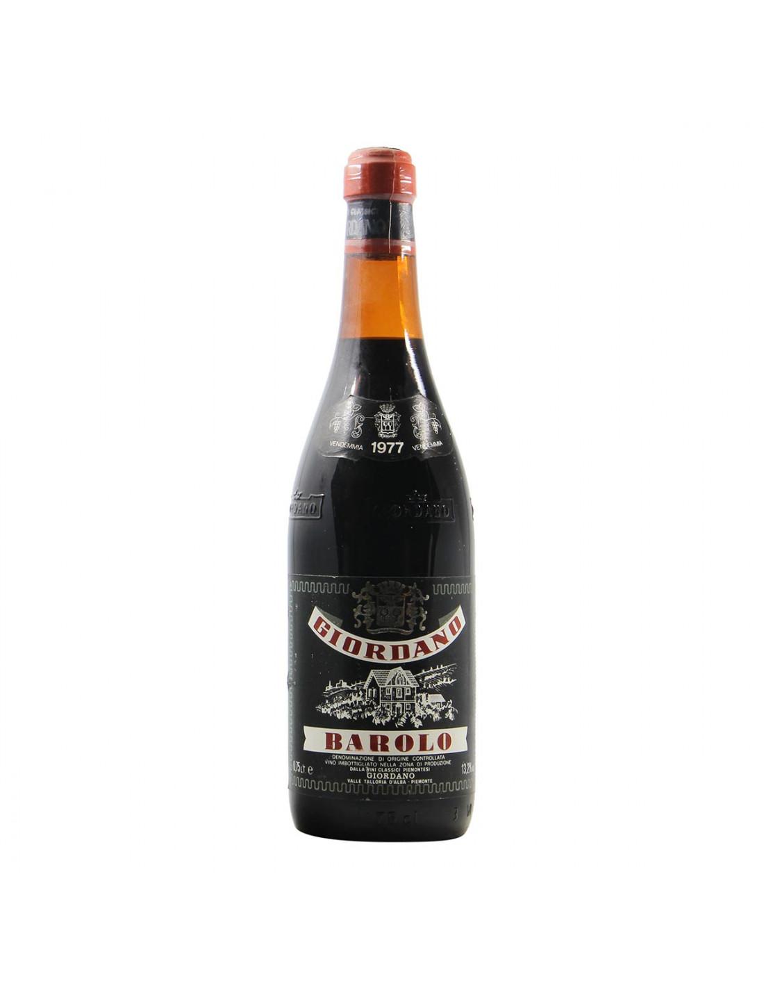 Giordano Barolo 1977 Grandi Bottiglie