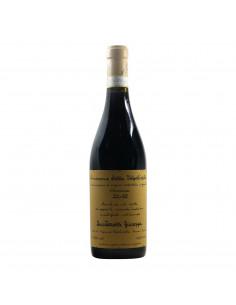 Quintarelli Amarone della Valpolicella 2012 Grandi Bottiglie
