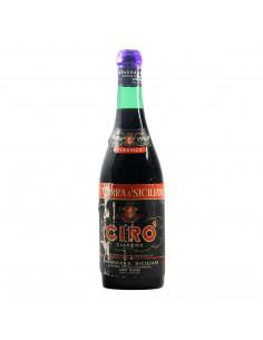 Caparra e Siciliani Ciro Rosso Classico 1961 Grandi Bottiglie