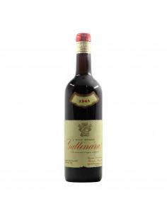 Ermete Franchino Gattinara 1961 Grandi Bottiglie