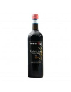 Monte dei Ragni Valpolicella Ripasso Classico Superiore 2015 Grandi Bottiglie