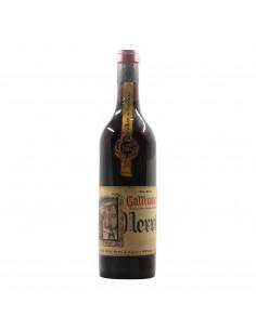 Nervi Gattinara 1962 Grandi Bottiglie