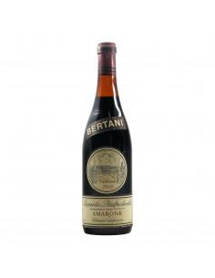 Bertani Amarone 1972 Grandi Bottiglie