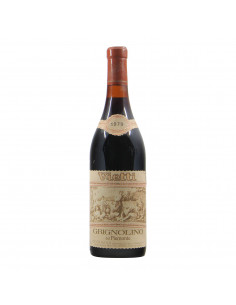 Vietti Grignolino del Piemonte 1979 Grandi Bottiglie