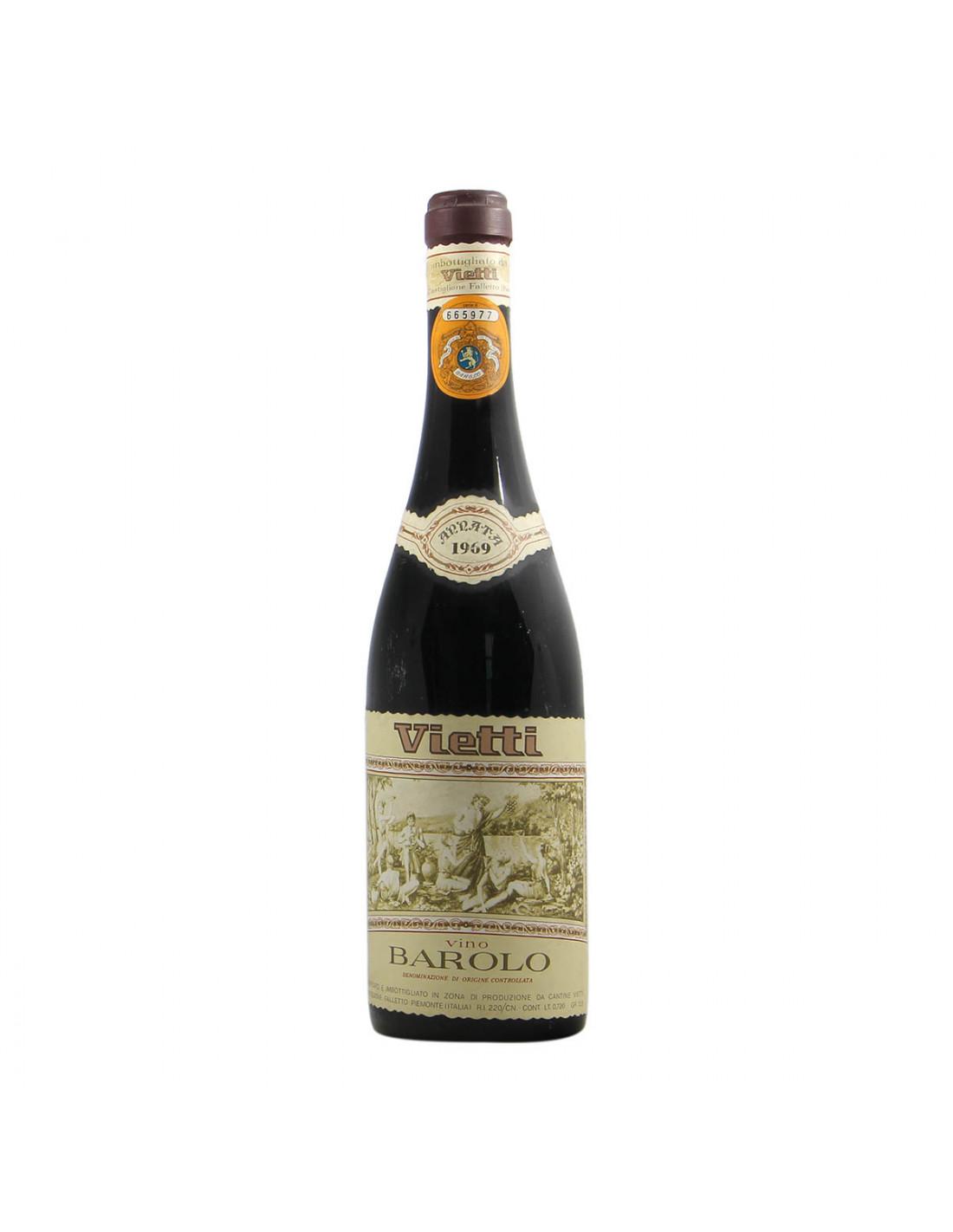Vietti Barolo 1969 Grandi Bottiglie