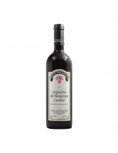Migliavacca Grignolino del Monferrato Casalese 2020 Grandi Bottiglie