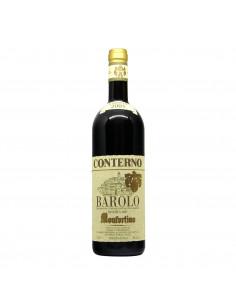 Giacomo Conterno Barolo Monfortino 2001 Grandi Bottiglie