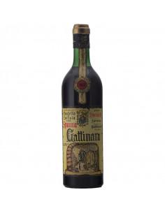 Gattinara Riserva Castello...