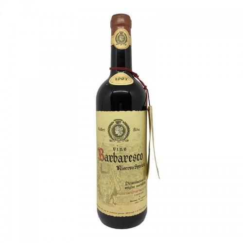 BAROLO RISERVA VALFIERI 1967 VALFIERI Grandi Bottiglie