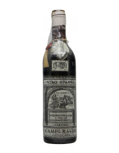 SPANNA CAMPI RAUDII 1964 ANTONIO VALLANA Grandi Bottiglie