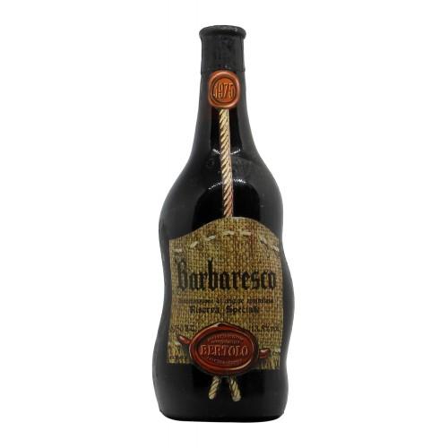 Barbaresco Riserva Speciale 1975 BERTOLO GRANDI BOTTIGLIE
