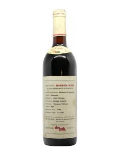 MAREGIA ROSSO 1971 VALLUNGA Grandi Bottiglie