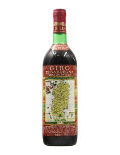 GIRO' VINO DI SARDEGNA 1979 EFISIO MELONI Grandi Bottiglie