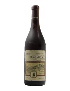 BARBARESCO VIGNETO CAVANA 1985 GIORDANO GIOVANNI Grandi Bottiglie